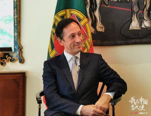 """葡萄牙驻华大使:我是中国高铁的""""粉丝"""""""
