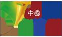 中国雷火app官网网