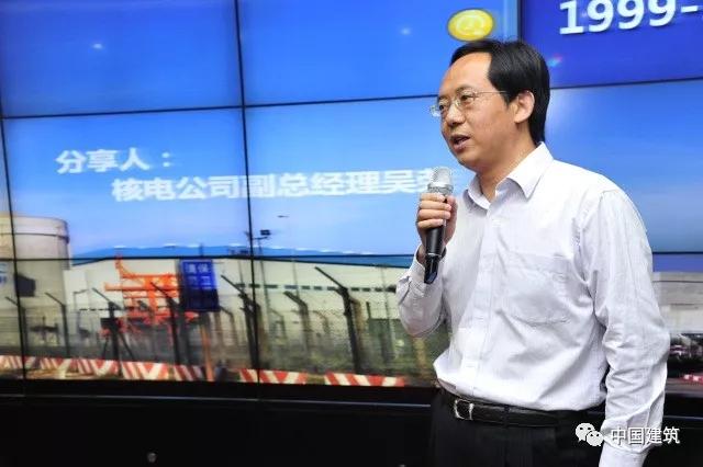 """北京快乐8选1全天计划:40年""""核""""音绕梁,4代人""""核""""聚匠心"""