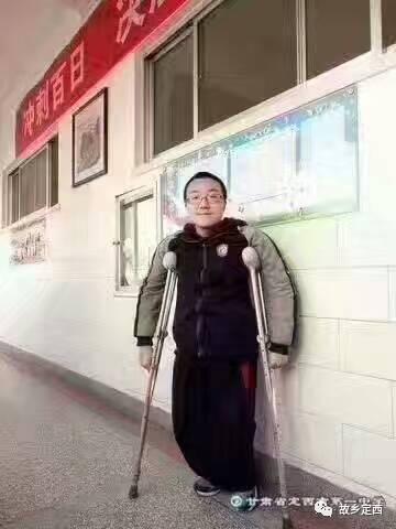 清华关爱魏祥母子为大学立标