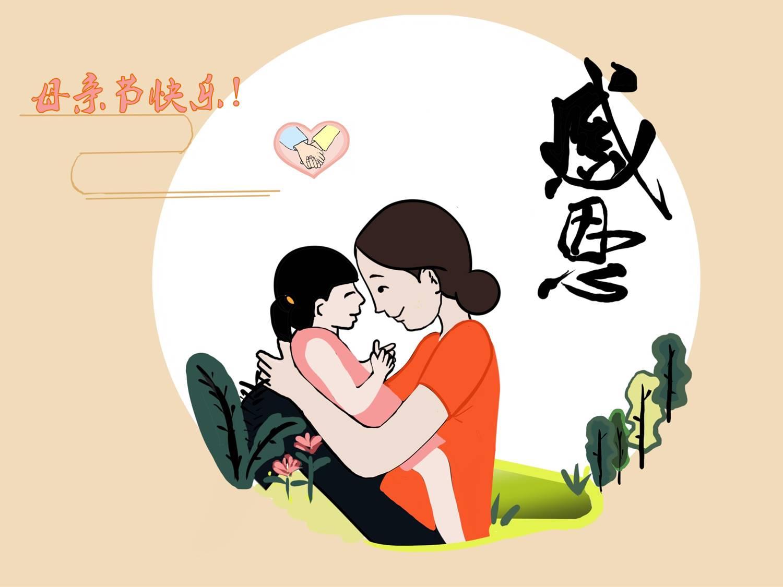 中青漫評:共話家常,用陪伴詮釋對母親的愛